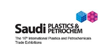 2019 吉達國際塑橡膠、印刷包裝機械暨石化工業展